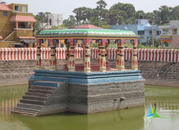 Lakshmana Theertham