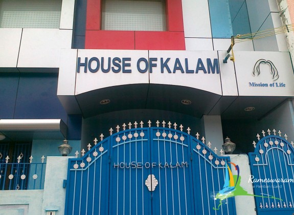 apj abdul kalam house in rameshwaram