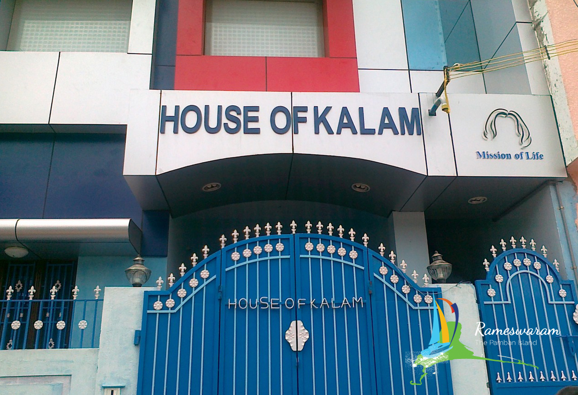 apj-abdul-kalam-house-in-rameshwaram