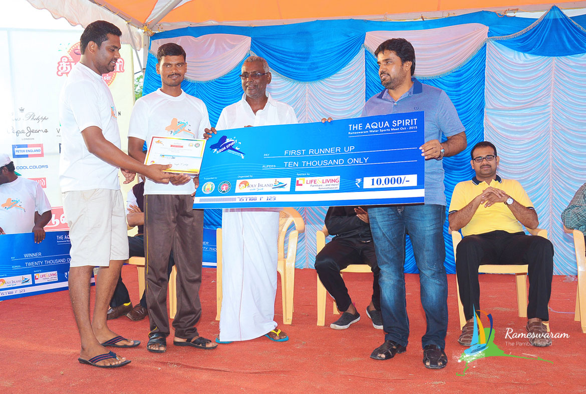 rameshwaram-international-watersports-event-ending-ceremony