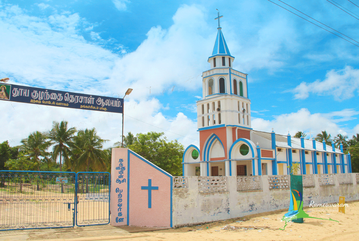 St therasa infant church