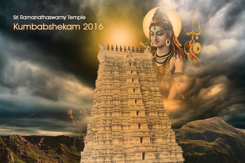 ri Ramanathaswamy Temple Kumbabshekam 2016
