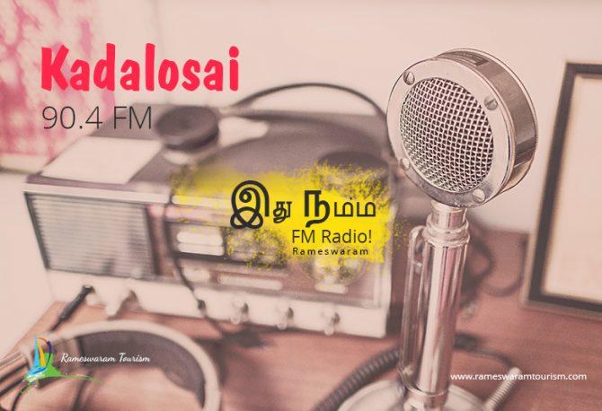 rameswaram Kadalosai 90.4 FM radio