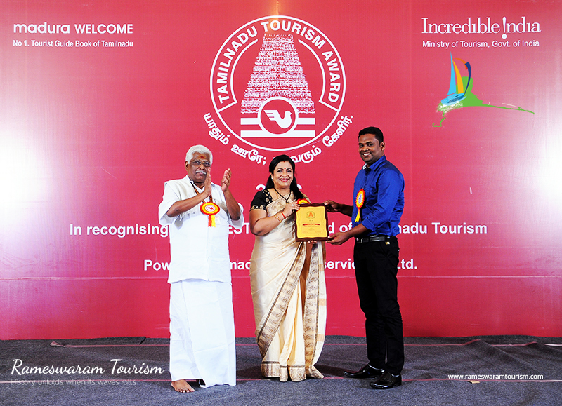 tamilnadu tourism award 2016 best awards