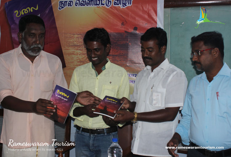 valai-book-event-launch