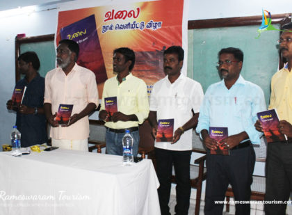 Valai Book – A Fisherman's Biopic