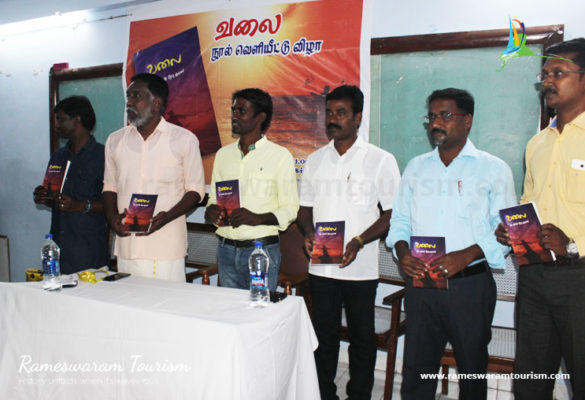 Valai Book – A Fisherman's Biopic