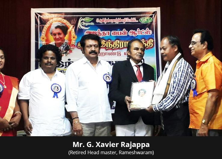 Xavier Rajappa Retired Head master Rameshwaram