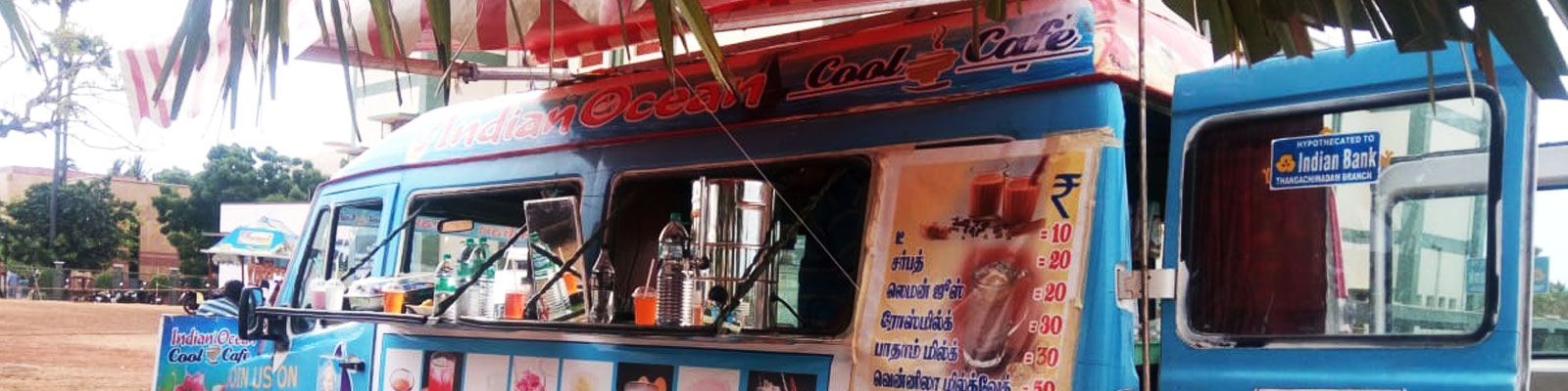 auster-indian-ocean-ice-cafe-rameswaram